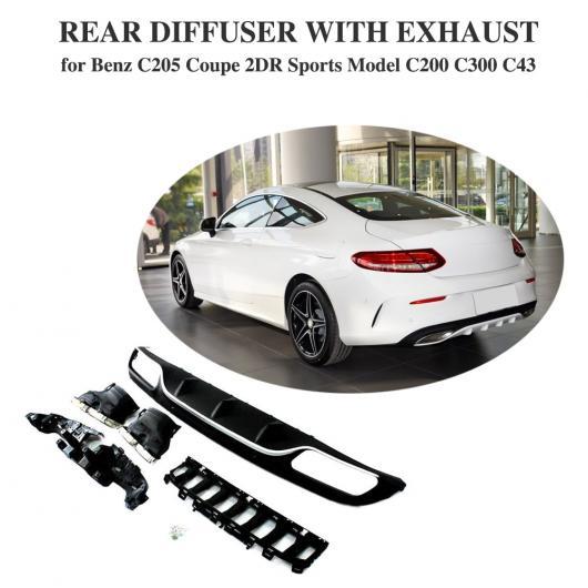 AL ディフューザー エキゾースト チップ 適用:メルセデスベンツ W205 クーペ 2ドア スポーツ C200 C300 C350 C43 AMG PP リア バンパー リップ ブラック ライン シルバー チップ・シルバー ライン チップ AL-DD-8565