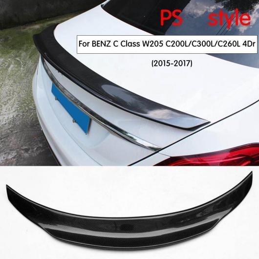 AL 車用外装パーツ 適用: C63&セダン 4 ドア カーボンファイバー 適用: メルセデスベンツ Cクラス W205 2016-17 リア ウイング スポイラー リップ トランク AL-DD-8588