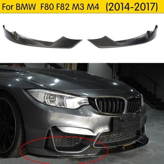 AL 車用外装パーツ 2個 カーボンファイバー フロント カナード リップ スプリッター フラップ カップウイング 適用: BMW 3 4 シリーズ F80 F82 M3 M4 2014-2017 AL-DD-8590