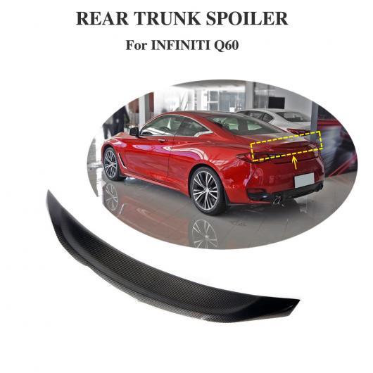 AL 車用外装パーツ リア スポイラー 適用: インフィニティ Q60 2016-2019 カーボンファイバー トランク リップ ウイング プロテクター ブート メンバー AL-DD-8629