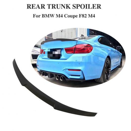 AL 車用外装パーツ カーボンファイバー リア トランク スポイラー 適用: BMW M4 F82 M4 スポイラーR カーボン リア トランク ウイング 2014-UP AL-DD-8708