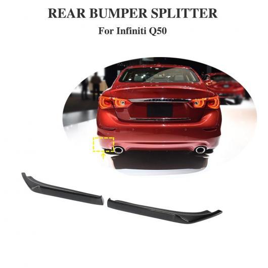 AL 車用外装パーツ 2個 リアル カーボンファイバー リア バンパー サイド コーナー デフレクター スポイラー スプリッター リップ アドオン エプロン 適用: インフィニティ Q50 2014-2017 AL-DD-8738