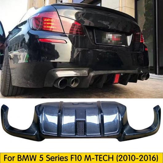 AL 車用外装パーツ フラッシュライト カーボンファイバー リア ディフューザー 適用: BMW 5 シリーズ M5 F10 Mテック 2010-2016 リア バンパー ディフューザー リップ スポイラー LED AL-DD-8767