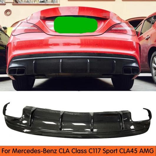 AL 車部品 W117 カーボンファイバー リア リップ バンパー ディフューザー 適用: メルセデスベンツ CLA220 CLA260 CLA200 CLA45 2014-2016 AL-DD-8841