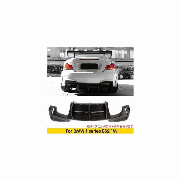 【高知インター店】 AL 車用外装パーツ カーボンファイバー E82 適用: AL-DD-8753 バック バンパー リップ リア バンパー E82 リップ ディフューザー 適用: BMW 1 シリーズ E82 1M バンパー ホワイト AL-DD-8753, DUSK:a1e2bb30 --- inglin-transporte.ch