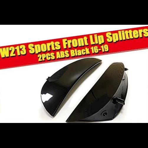 AL 車用外装パーツ W213 2個 ブラック フロント リップ バンパー スプリッタ エア フロー 吹き出し口 ABS 適用: メルセデスベンツ Eクラス E180 E200 E250 E300 2016-2019 タイプ001 AL-EE-0169