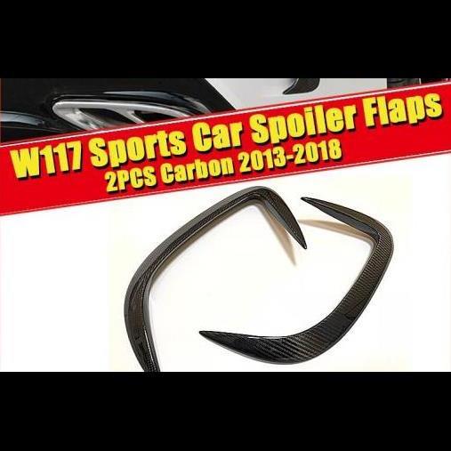 AL 車用外装パーツ W117 リア バンパー スプリッタ リップ エア フロー 吹き出し口 カーボン 2個 適用: CLA180 CLA200 CLA250 CLA45 パッケージ スポーツ エディション 2013-2018 タイプ001 AL-EE-0173