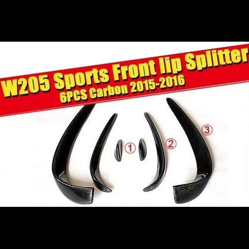 AL 車用外装パーツ W205 スポーツ C63AMG フロント カナード スポイラー 6個 カーボン C180 C200 C250 リップ スプリッター ウイング エア フロー 吹き出し口 2015-16 タイプ001 AL-EE-0177