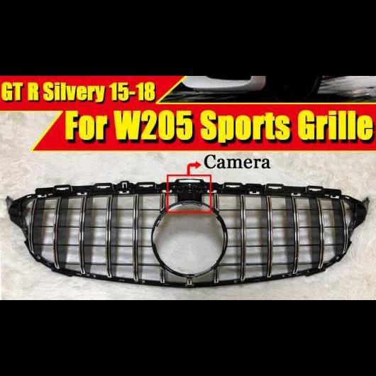 AL 車用外装パーツ W205 スポーツ GTS スタイル ABS シルバー 適用: Cクラス W205 C180 C200 C230 C250 C280 C300 C350 グリッド グリル カメラなし 15-18 タイプ001 AL-EE-0254