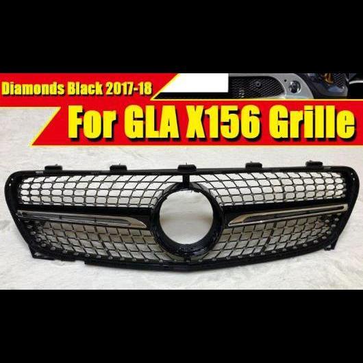 AL 車用外装パーツ 適用: メルセデス GLAクラス X156 LCI スポーツ フロント バンパー ダイヤモンド グリッド グリル ABS 光沢ブラック 2017-18 タイプ001 AL-EE-0385