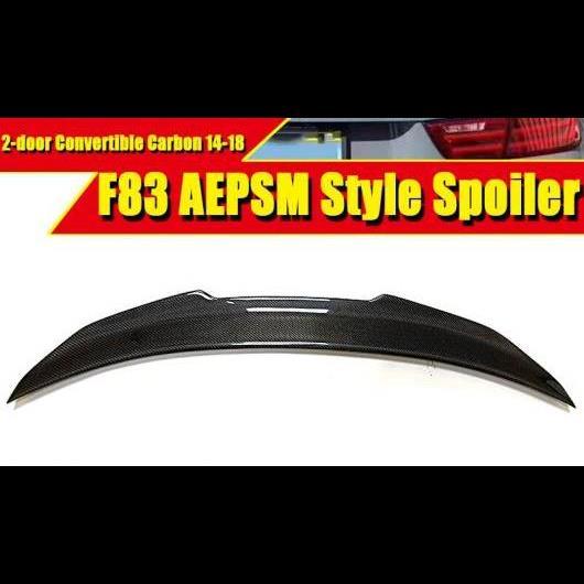 AL 車用外装パーツ 適用: BMW 4シリーズ F83 M4 スポイラー コンバーチブル クーペ スタイル カーボンファイバー ブラック リア トランク ウイング 440i 430i 428i 420i 14 タイプ001 AL-EE-0665