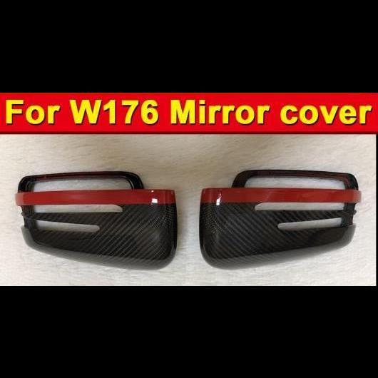 AL 車用外装パーツ 適用: メルセデス W176 カーボンファイバー ウイング ドア ミラー カバー レッド ライン 2個 Aクラス A45AMG ミラー カバー 13-16 タイプ001 AL-EE-0972