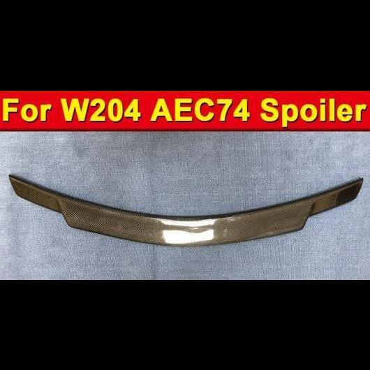 AL 車用外装パーツ 適用: メルセデスベンツ W204 C63 ハイ キック トランク スポイラー ウイング C74 スタイル カーボンファイバー Cクラス C180 C200 C250 2-DR リア 07-14 タイプ001 AL-EE-1128