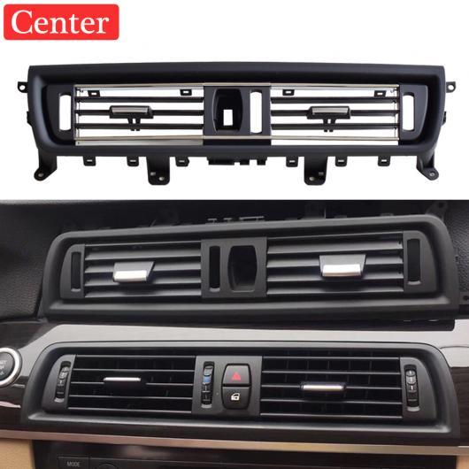 AL フロント 列 セントラル エア 吹き出し口 ダッシュ カバー グリッド パネル ブラック ABS 適用: BMW 5 シリーズ F10 F18 520 523 525 528 530 中央 AL-EE-4153
