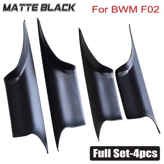 AL 適用: BMW F01 F02 7シリーズ カーボンファイバー ABS ドア ハンドル セダン パネル プル トリム カバー マット ブラック/ブライト ブラック 4個セット・マット・F02 AL-EE-4180