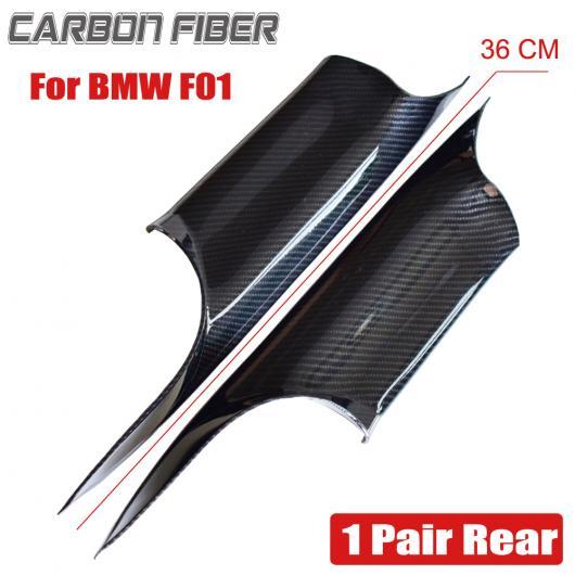 AL ブライト ブラック/カーボンファイバー ドア ハンドル 適用: BMW F01 F02 7シリーズ 730 ABS プラスチック パネル プル トリム カバー 1ペア・リア・カーボン・F01 AL-EE-4183