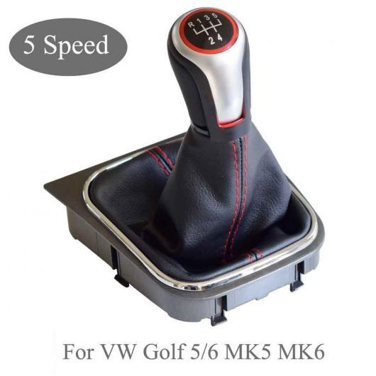 AL 適用: VW フォルクスワーゲン ゴルフ 5/6 MK5/6 シロッコ 2009 オクタヴィア 5/6速 ギア シフト ノブ レバー スティック ハンドル ボール ブーツ 5速・ブーツ・6速・ブーツ AL-EE-3593