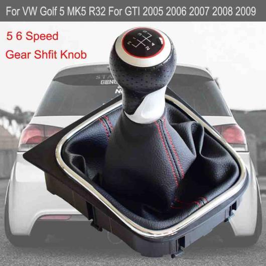 AL 12mm ギア シフト ノブ 適用: フォルクスワーゲン VW ゴルフ 5 MK5 R32 GTI 2005-2009 マット シルバー カバー スティック レバー シフター 5速・ブーツ・6速・ブーツ AL-EE-3662