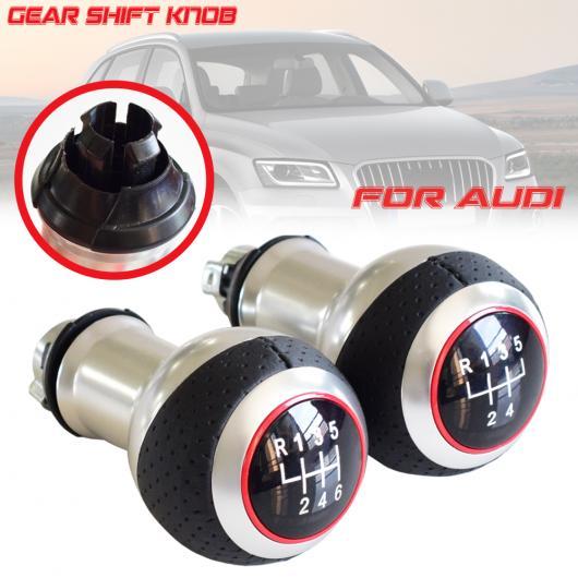 AL 適用: アウディ A4 8K タイプ 2007-2015/A5 8T タイプ 07-15/Q5 08-15 5速/6速 スティック ギア シフト ノブ レバー シフター ハンドル ヘッド 5速・6速 AL-EE-3903