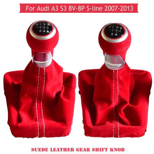 AL ギア シフト スティック ノブ レバー スウェード レザー ゲートル ブーツ カバー 適用: アウディ A3 S3 8V-8P Sライン 2007-2013 5/6速 5速・レッド~6速・ブラック AL-EE-3952