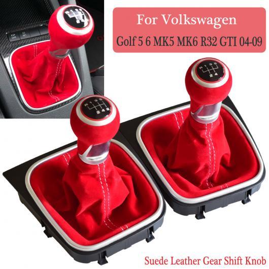 AL 適用: フォルクスワーゲン VW ゴルフ 5-V ゴルフ 6-VI MK5 MK6 R32 GTI 04-09 マニュアル 5/6速 スウェード レザー ギア シフト ノブ 5速・レッド~6速・ブラック AL-EE-3957