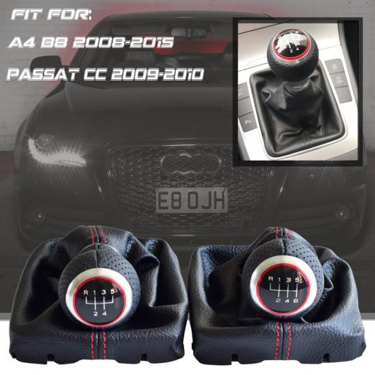 AL 2019 スタイリング ギア スティック ノブ シフター レザー カバー 適用: アウディ A4 B8 2008-2015 VW パサート CC 2009-2010 レッド/ブラック 5速・レッド~6速・ブラック AL-EE-3964