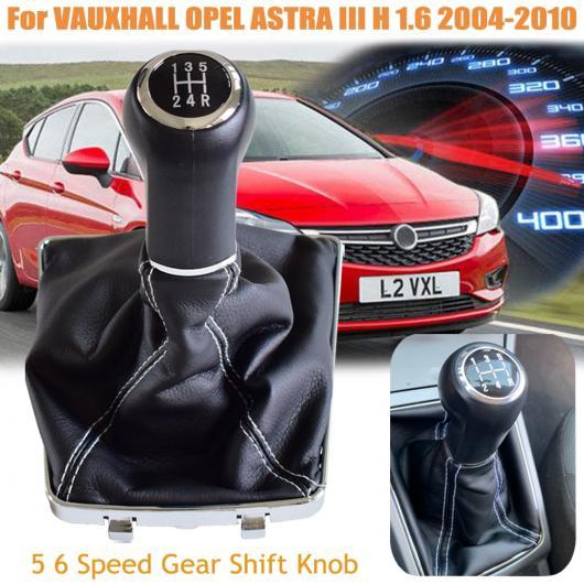 AL スタイリング マニュアル 5/6速 ギア シフト ノブ ゲートル ブーツ 適用: オペル アストラ III H 1.6 ボクスホール 2004-2010 ブラック ホワイト 5・R速・ホワイト~6速・ホワイト AL-EE-4100