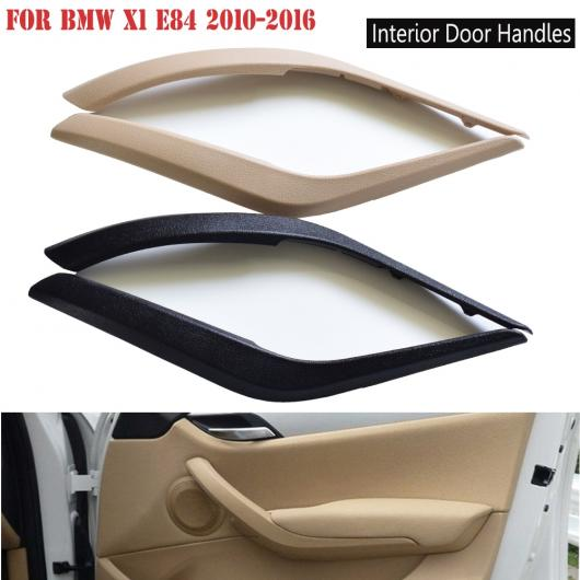 AL ブラック/ベージュ インテリア ドア ハンドル パネル プル トリム カバー 適用: BMW X1 E84 16D/16I/18D/20D 2008-2016 51412991778 電気メッキ・右側・電気メッキ・左側 AL-EE-4126
