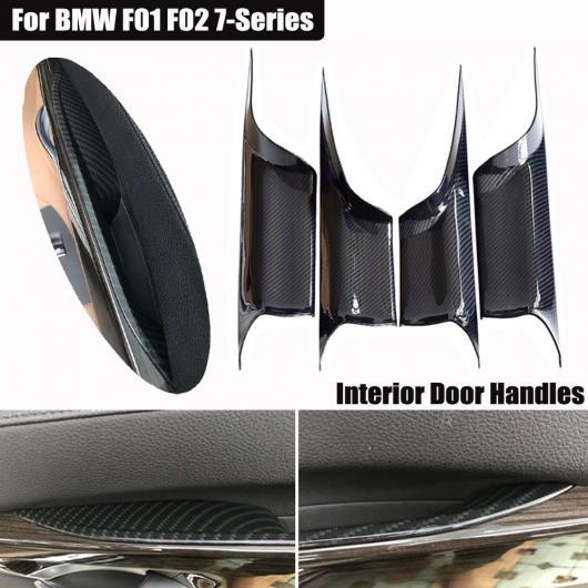 AL ブライト ブラック/カーボンファイバー ドア ハンドル 適用: BMW F01 F02 7シリーズ 730 ABS プラスチック パネル プル トリム カバー 1ペア・フロント・マット・1ペア・リア・マット・F02 AL-EE-4183