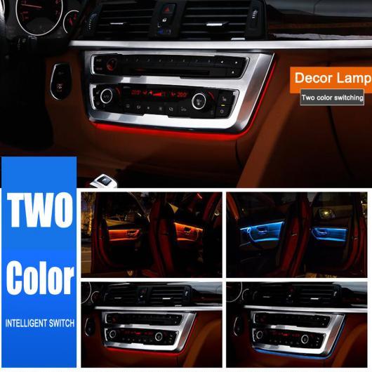 AL 装飾 ランプ イン 適用: BMW 3シリーズ/3GT/M3/M4 2012-2018 2色 装飾 ランプ セントラル コントロール 1・3 AL-EE-4210