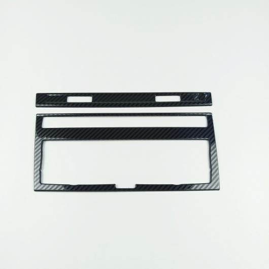 AL セントラル エア コンディション CD パネル 装飾 カバー ステッカー トリム 適用: アウディ A6 C5 C6 2005-2011 カーボンファイバー調 AL-EE-4542