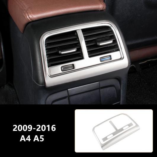 AL 適用: アウディ Q5 2010-16 コンソール AC コントロール フレーム カバー CD パネル 装飾 トリム ステッカー リア エアベント フレーム AL-EE-4820