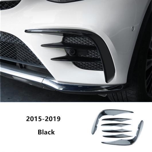AL スタイリング フロント リア バンパー フォグランプ グリッド スラット カバー エア ナイフ ステッカー 適用: メルセデス ベンツ GLC X253 2015-19 ブラック 6ピース AL-EE-5056