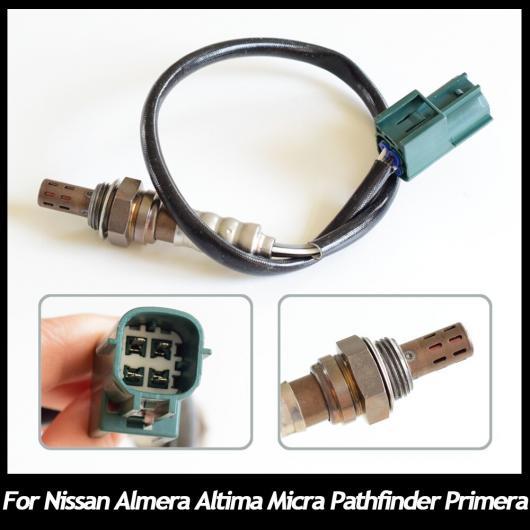 AL エア フューエル ラティオ O2 ラムダ オキシジェン センサー 適用: 日産 アルメーラ アルティマ マイクラ パスファインダー プリメーラ 22690-AU000 22690-AX000 22690AU000 AL-EE-4824