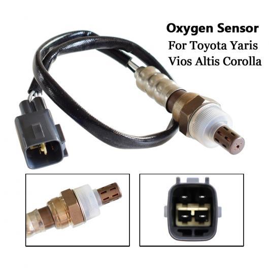 AL 89465-52380 8946552380 89465 52380 ラムダ プローブ オキシジェン センサー 適用: トヨタ ヤリス ヴィオス アルティス カローラ AL-EE-4852
