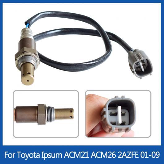 AL 適用: トヨタ イプサム ACM21 ACM26 2AZFE 2001-2009 ラムダ プローブ オキシジェン センサー 89465-44080 8946544080 89465 44080 AL-EE-5020