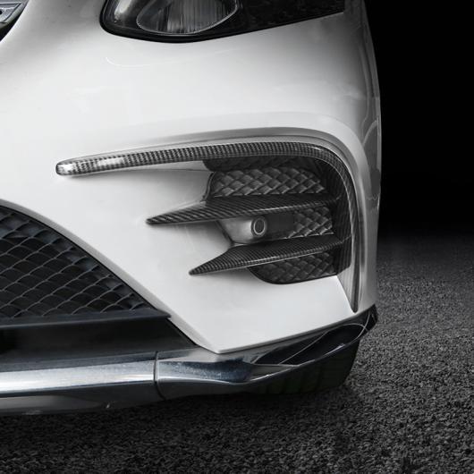 AL スタイリング フロント リア バンパー フォグランプ グリッド スラット カバー エア ナイフ ステッカー 適用: メルセデス ベンツ GLC X253 2015-19 ブラック 2ピース・カーボンファイバー 2ピース AL-EE-5056