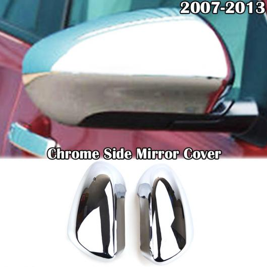 AL 適用: 日産 キャシュカイ デュアリス J10 2007-2013 クローム カバー フレーム オート トリム アクセサリー ミラーカバー AL-EE-5795