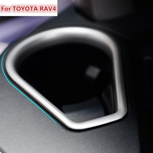 AL 適用: トヨタ RAV4 2016 ABS クローム オート セダン カバー スタイリング ギア スティック ベース 台座 灰皿 アッシュ トレイ ステッカー トリム AL-EE-5899