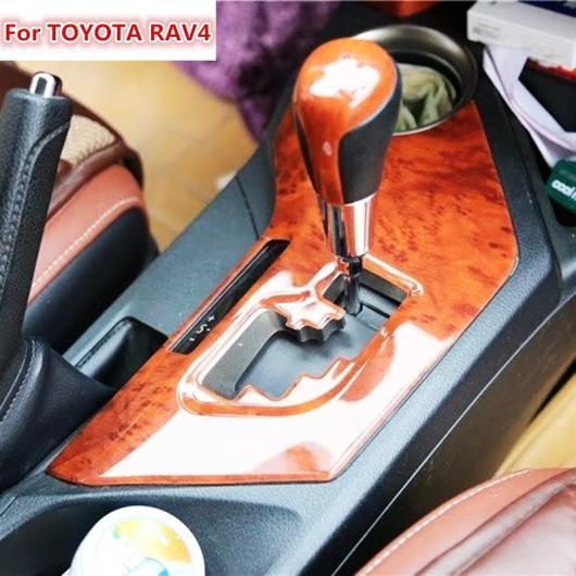 AL 適用: トヨタ RAV4 2013 2014 2015 ABS 木目調 エア 吹き出し口 ウインドウ スイッチ パネル ダッシュ ボード インナー ドア インテリア 17ピース AL-EE-5904