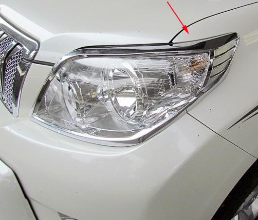 AL 2010-2013 クローム ヘッド ライト カバー 適用: トヨタ ランドクルーザー プラド 150 FJ 150 2011 2012 ランプ カバー プラド FJ150 ABS AL-EE-6209