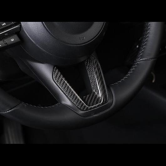 AL 適用: MAZDA3 マツダ 3 アクセラ 2014-2017 カーボンファイバー ステアリング ホイール トリム スパンコール ギア シフト レバー ヘッド スタイル 1 AL-EE-6722