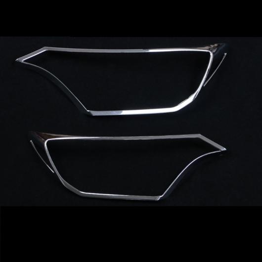 AL 適用: トヨタ RAV4 RAV 4 2016 2017 ヘッドライト アイブロー アイリッド アクセサリー フロント ヘッドランプ エクステリア 装飾 シルバー AL-EE-6928