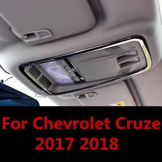 AL 適用: シボレー クルーズ 2017 2018 フレーム ドーム リード ライト ランプ カーボンファイバー カバー 装飾 ブラック~タングステン スチール ブラック AL-EE-6797