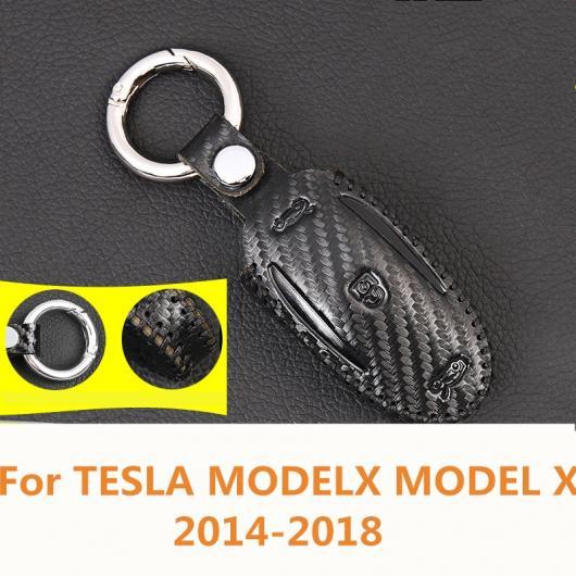 AL 適用: テスラ モデル X 2014-2018 カーボンファイバー キー カバー 亜鉛 合金+レザー ケース バッグ キーチェーン スキン セット ブラック~シルバー AL-EE-6868