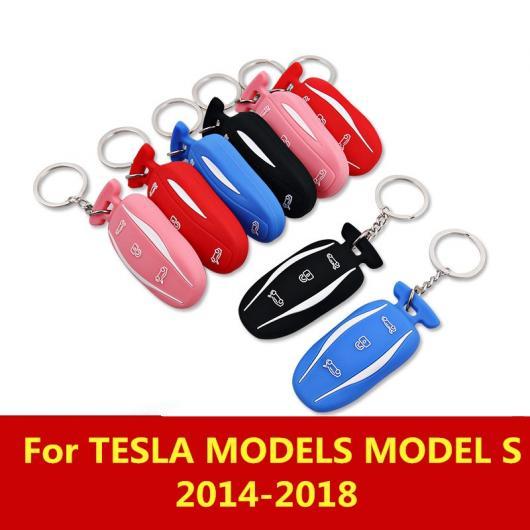 AL 適用: テスラ モデル S 2014-2018 キー カバー 亜鉛 合金+レザー ケース バッグ キーチェーン スキン セット アクセサリー ブラック~ピンク AL-EE-6891