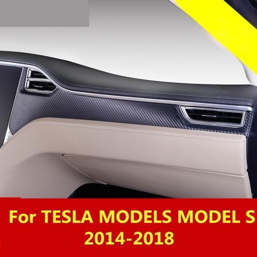 AL 適用: テスラ モデル S 2014-2018 センター コンソール コントロール ギア パネル トリム 保護 フィルム ステッカー カーボンファイバー~トランスペアレント HK AL-EE-6892