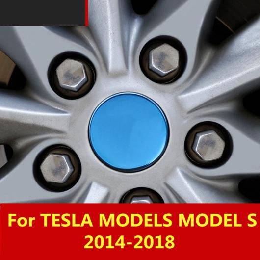 AL 適用: テスラ モデル S 2014-2018 ホイール ステンレス スチール タイヤ カバー アーチ プロテクター リム センター 装飾 ブラック チタン・ブルー AL-EE-6895