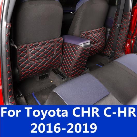 AL 適用: トヨタ CHR C-HR 2016-2019 シート ケア バック プロテクター リア アンチキック パッド カバー 自動車 インテリア 2ピース・3ピース AL-EE-6903