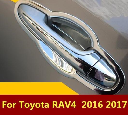 AL 適用: トヨタ RAV4 RAV 4 2016 2017 インナー ドア ハンドル カバー ボウル フレーム トリム ステッカー ブレイド ハンドルすべて・ハーフ バッグ ハンドル AL-EE-6917